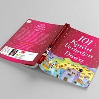 101 Koran Verhalen en Doe'a