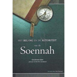 Uitgeverij: Momtazah Het Belang en de Autoriteit van de Soennah