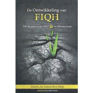 Uitgeverij: Momtazah Ontwikkeling van Fiqh