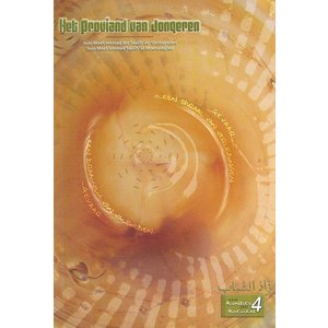 Uitgeverij: Momtazah Het Proviand van Jongeren