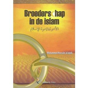 Broederschap in de Islam