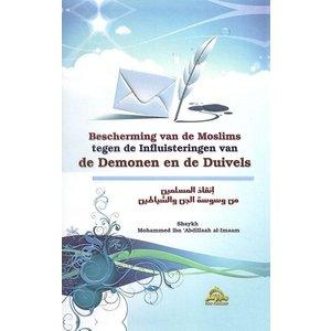 Daar al-Aathaar Bescherming van de Moslims Tegen Demonen en Duivels