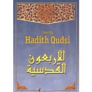 Uitgeverij: Noer Veertig Hadith Qudsi