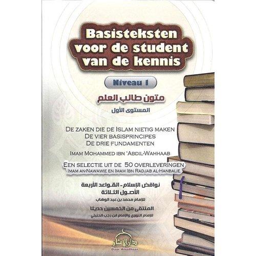 Daar al-Aathaar Basisteksten voor de Student van de Kennis Niveau 1