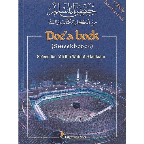 Doe'a (Dua) Boek