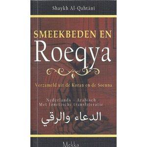 Smeekbeden en Roeqya