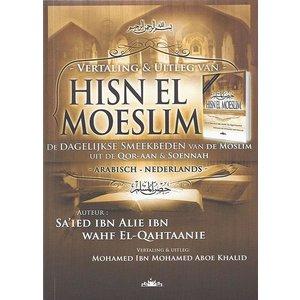 Vertaling & Uitleg van Hisn el Moeslim