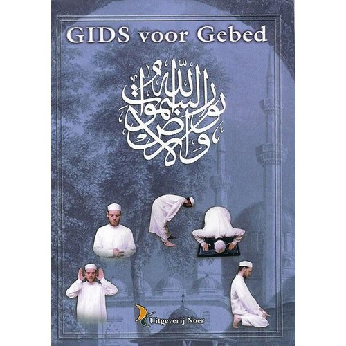 Uitgeverij: Noer Gids Voor Het Gebed