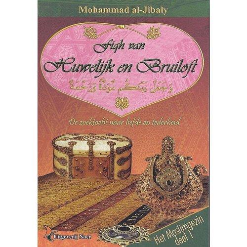 Uitgeverij: Noer Fiqh van Huwelijk en Bruiloft Moslimgezin Deel 1