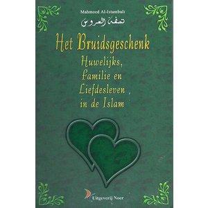 Uitgeverij: Noer Het Bruidsgeschenk