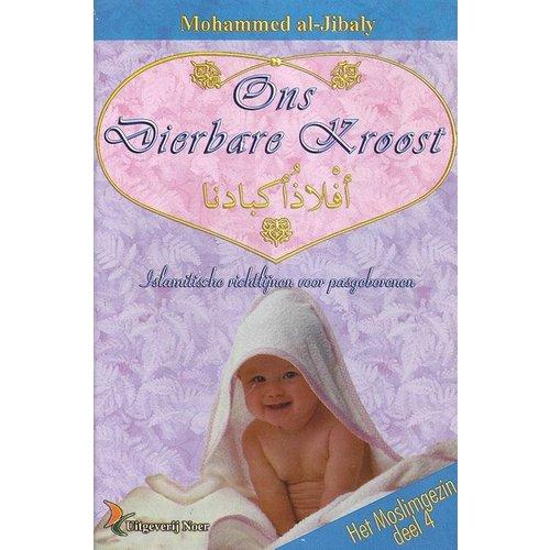 Uitgeverij: Noer Ons Dierbare Kroost Moslimgezin Deel 4