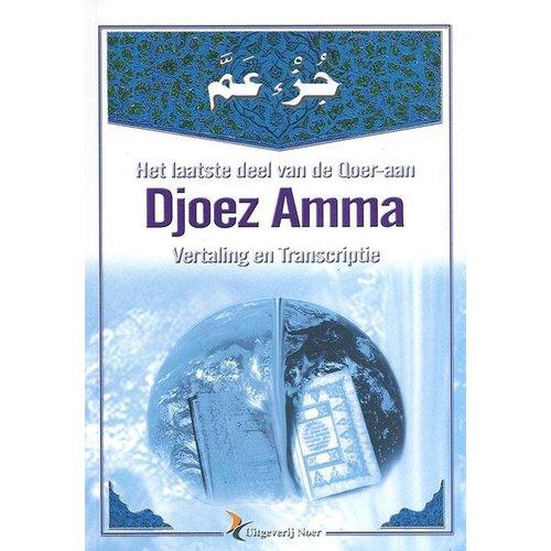 Uitgeverij: Noer Djoez Amma