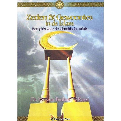 Zeden en Gewoonten in de Islam