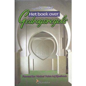 Het Boek over Gedragregels