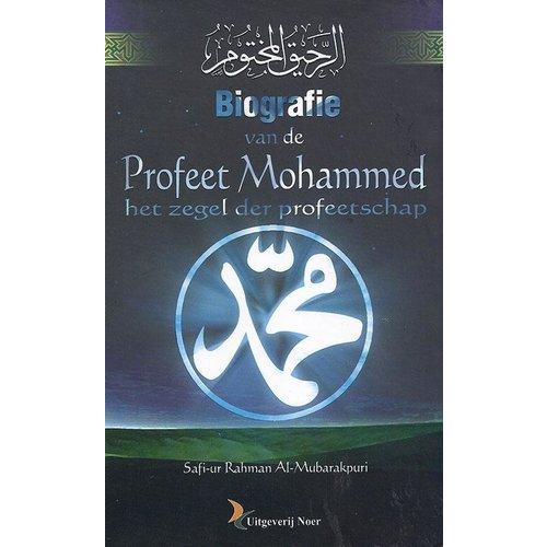 Biografie van de Profeet Mohammed