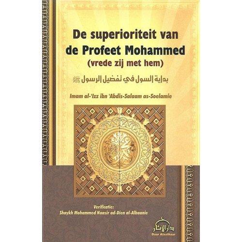 De Superioriteit van de Profeet Mohammed