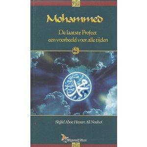 Mohammed de Laatste Profeet