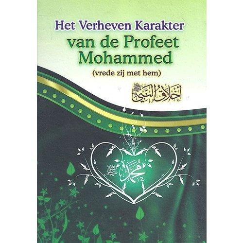 Het Verheven Karakter van de Profeet Mohammed