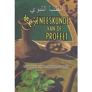 De Geneeskunde van de Profeet