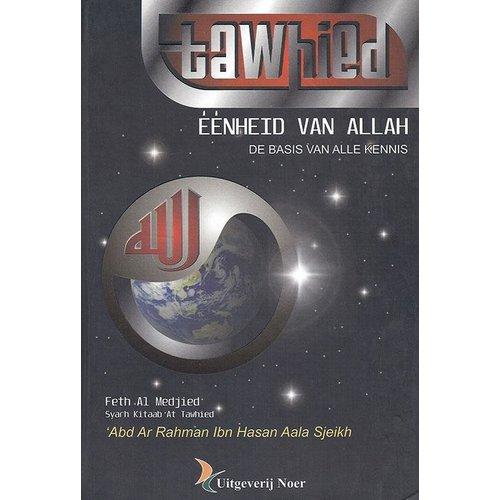 Tawhied