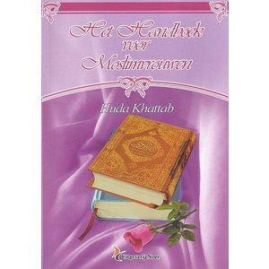 Het Handboek voor Moslimvrouwen