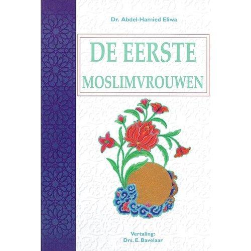 Project Dien De Eerste Moslimvrouwen