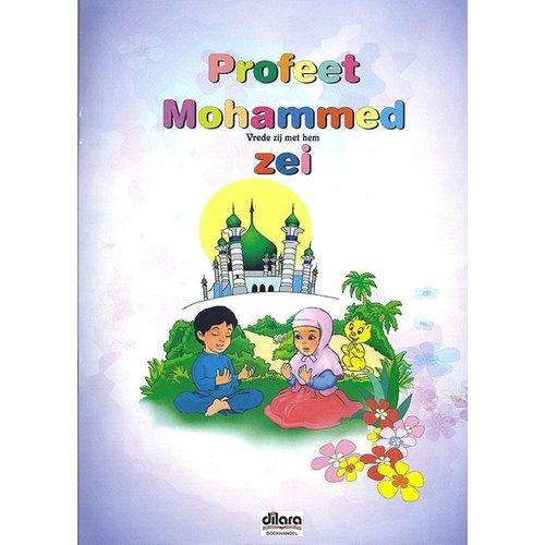 Profeet Mohammed (vzmh) Zei