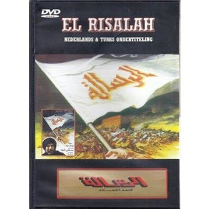 El Risalah