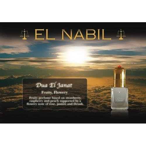 Nabil - Dua El Janat (Man & Vrouw)