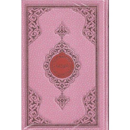 Arabische Koran Roze