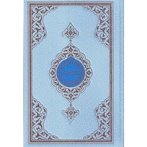 Baby Blauw Koran