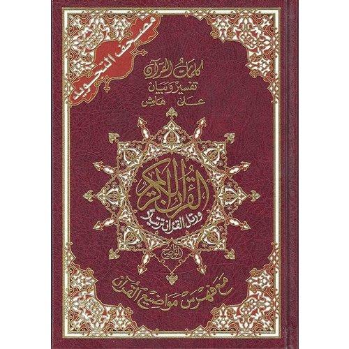 Tajweed Koran Hafz