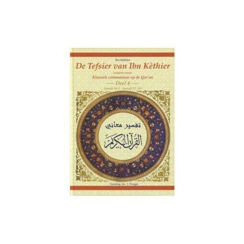 De Tafsir van Ibn Kathir Deel 1