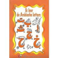 Ik Leer Arabische Letters