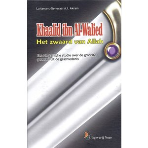 Uitgeverij: Noer Khaalid ibn Al-Walied, Het Zwaard van Allah