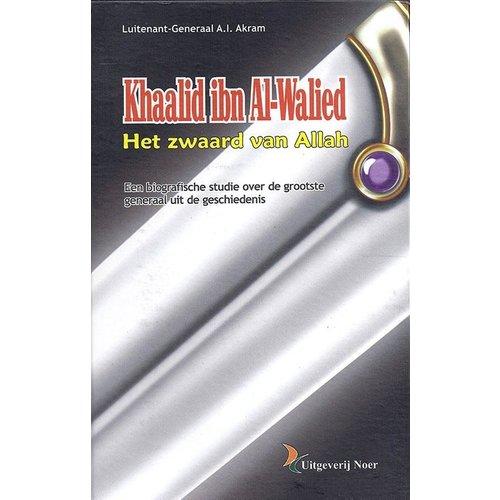 Khaalid ibn Al-Walied, Het Zwaard van Allah