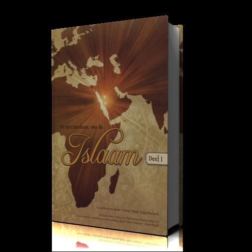 Geschiedenis van de Islaam