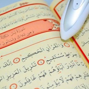 Ayfa Koran Pen Groot Formaat