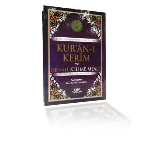 Kur'an-i Kerim Renkli Kelime Meali Orta Boy