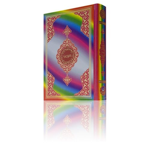 Arabische Regenboog Koran - Groot