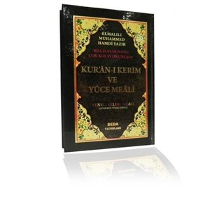 Kur'an-ı Kerim Renkli Kelime Meali Orta Boy