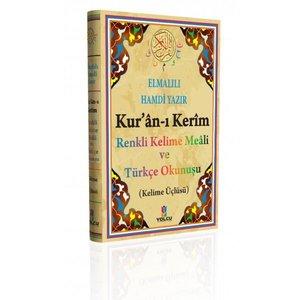 Kuran-ı Kerim Renkli Kelime Meali ve Türkçe Okunuşu (Kelime Üçlüsü) Orta Boy