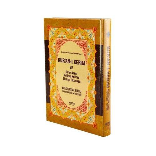 Kur'an-ı Kerim Satır Arası Renkli Kelime Kelime Türkçe Okunuşu ve Meali Bilgisayar Hatlı Tecvidli Rahle Boy