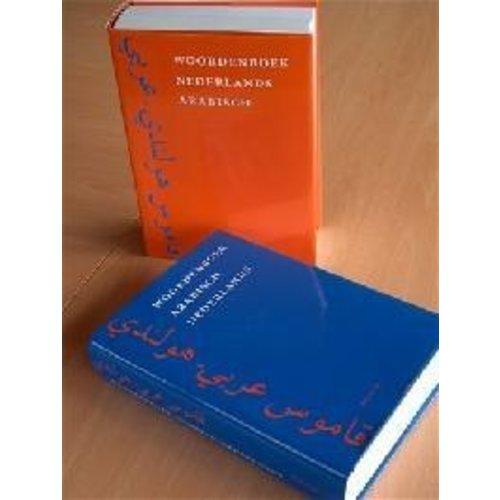 Woordenboek Arabisch (set van 2 delen)