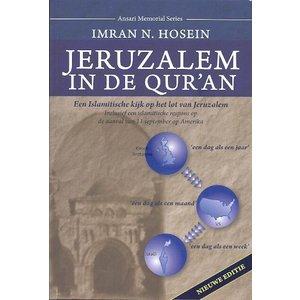 Jeruzalem in de Qur'an - القران في القدس