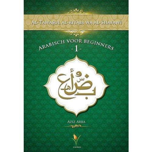 Arabisch voor beginners I
