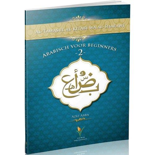 Arabisch voor beginners II