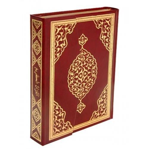 Arabische Koran Merve - Bordeau Maat L
