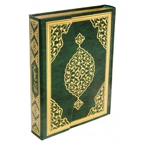 Arabische Koran Merve - Groen Maat XL
