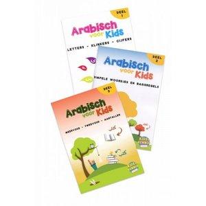 Arabisch voor Kids Voordeelbundel